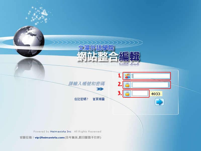 web_QA_001-1.jpg