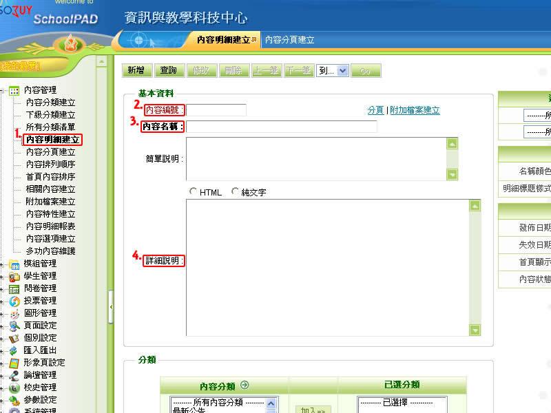 web_QA_001-2.jpg