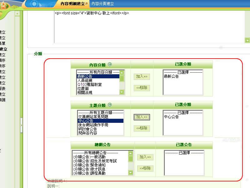 web_QA_001-3.jpg